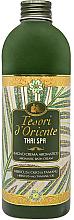 Parfüm, Parfüméria, kozmetikum Tusoló olaj - Tesori d`OrienteThai Spa Hibiscus And Tamanu Oil Aromatic Bath Cream