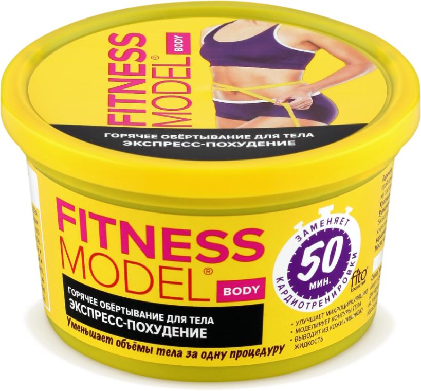 """Forró pakolás """"Expressz fogyás"""" - Fito Kozmetik Fitness Model"""