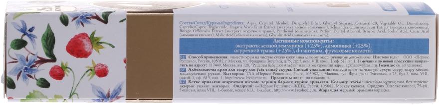 Fehérítő arckrém - Agáta nagymama receptjei — fotó N2