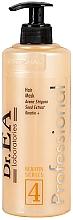 Parfüm, Parfüméria, kozmetikum Hajmaszk - Dr.EA Keratin Series 4 Hair Mask