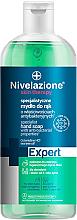 Parfüm, Parfüméria, kozmetikum Antibakteriális kézmosó szappan - Farmona Nivelazione Expert Specialist Hand Soap