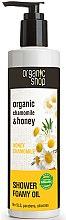 "Parfüm, Parfüméria, kozmetikum Tusoló olaj ""Mézes kamilla"" - Organic shop Body Foam Oil Organic Chamomile and Honey"