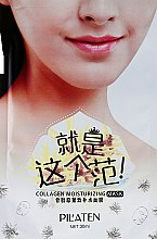 Parfüm, Parfüméria, kozmetikum Hidratáló arcmaszk - Pilaten Collagen Moisturizing Mask