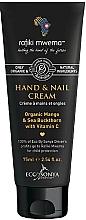 Parfüm, Parfüméria, kozmetikum Kéz- és körömápoló krém - Eco by Sonya Hand & Nail Cream For Rafiki Mwema