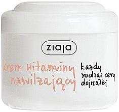 Parfüm, Parfüméria, kozmetikum Hidratáló arckrém vitaminnal - Ziaja Face Cream