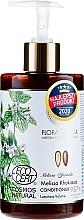 Parfüm, Parfüméria, kozmetikum Balzsam vékony, lapuló hajra - Natura Siberica Flora Siberica Melissa Khakassia Hair Conditioner