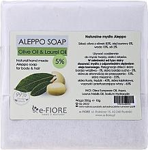 """Parfüm, Parfüméria, kozmetikum Alepi szappan """"Olíva és babér 5%"""" száraz és érzékeny bőrre - E-Fiore Aleppo Soap Olive-Laurel 5%"""