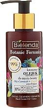 Parfüm, Parfüméria, kozmetikum Arctisztító olaj - Bielenda Botanic Formula Black Seed Oil Cistus Cleansing Cream Oil