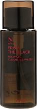 Parfüm, Parfüméria, kozmetikum Tisztító víz - A'pieu From The Black No Wash Cleansing Water
