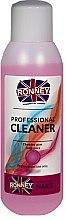 """Parfüm, Parfüméria, kozmetikum Köröm zsírtalanító """"Rágógumi illat"""" - Ronney Professional Nail Cleaner Chewing Gum"""