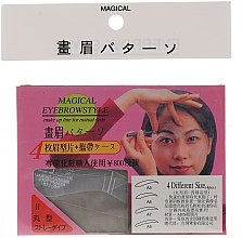 Parfüm, Parfüméria, kozmetikum Szemöldökformázó sablon, méret A5, A6, A7, A8 - Magical Eyebrow Style