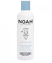 Parfüm, Parfüméria, kozmetikum Gyerek sampon tejjel és cukorral hosszú hajra - Noah Kids Shampoo milk & sugar for long hair