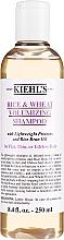 Parfüm, Parfüméria, kozmetikum Dúsító sampon rizs és búza kivonatokkal - Kiehl's Rice & Wheat Volumizing Shampoo