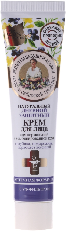 Védő nappali arckrém - Agáta nagymama receptjei — fotó N3