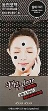 Parfüm, Parfüméria, kozmetikum Pórustisztító tapasz - Holika Holika Pig Nose Clear Strong Blackhead Spot Pore Strip