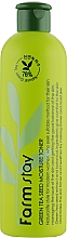 Parfüm, Parfüméria, kozmetikum Artisztító tonik - FarmStay Green Tea Seed Moisture Toner