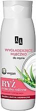 """Parfüm, Parfüméria, kozmetikum Fürdőtej """"Rizs"""" - AA Vegan Shower Milk"""