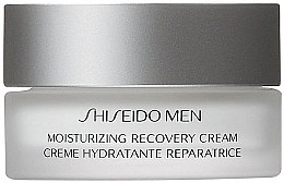 Parfüm, Parfüméria, kozmetikum Hidratáló arckrém - Shiseido Men Moisturizing Recovery Cream