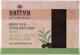 Parfüm, Parfüméria, kozmetikum Testszappan - Sattva Ayurveda Green Tea & Coffee Body Soap