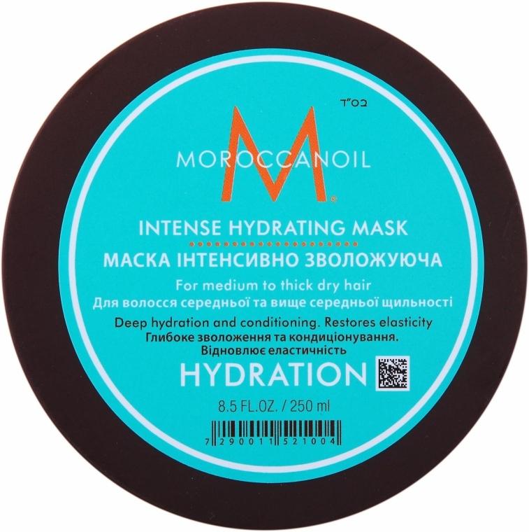 Intenzív hidratáló maszk - Moroccanoil Intense Hydrating Mask — fotó N4