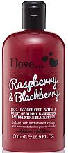 Parfüm, Parfüméria, kozmetikum Tusoló és fürdő krém - I Love... Raspberry & Blackberry Bubble Bath And Shower Creme