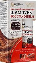 Parfüm, Parfüméria, kozmetikum Intenzív helyreállító sampon sérült és festett hajra - Fito Cosmetic