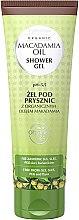 Parfüm, Parfüméria, kozmetikum Tusfürdő makadámia olajjal - GlySkinCare Macadamia Oil Shower Gel