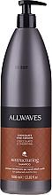 Parfüm, Parfüméria, kozmetikum Samopon keratinnal - Allwaves Shampoo Chocolate and Keratin Weakened Thin Hair