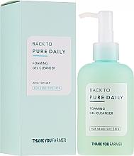 Parfüm, Parfüméria, kozmetikum Tisztító gél-hab érzékeny bőrre - Thank You Farmer Back To Pure Foaming Gel Cleanser
