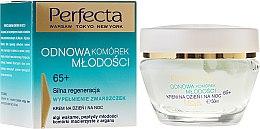 Parfüm, Parfüméria, kozmetikum Regeneráló arckrém - Dax Cosmetics Youth Cells Renewal 65+