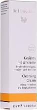 Parfüm, Parfüméria, kozmetikum Tisztító arckrém - Dr. Hauschka Cleansing Cream