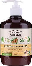 """Parfüm, Parfüméria, kozmetikum Folyékony krémszappan """"Homoktövis és hársfa"""" - Green Pharmacy"""