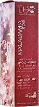 Parfüm, Parfüméria, kozmetikum Hajtápláló olaj - ECO Laboratorie Macadamia Spa Nourishing Hair Oil-Fluide