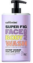 "Parfüm, Parfüméria, kozmetikum Tusfürdő ""Szuper datolya"" - Cafe Mimi Super Fig Face And Body Wash"