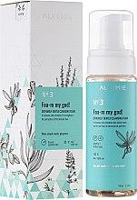 Parfüm, Parfüméria, kozmetikum Sminlemosó hab - Alkemie Gentle Cleansing Foam