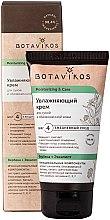 Parfüm, Parfüméria, kozmetikum Arckrém száraz bőrre - Botavikos Recovery & Care