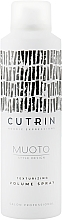 Parfüm, Parfüméria, kozmetikum Textúrázó spray volumenhez - Cutrin Muoto Texturizing Volume Spray