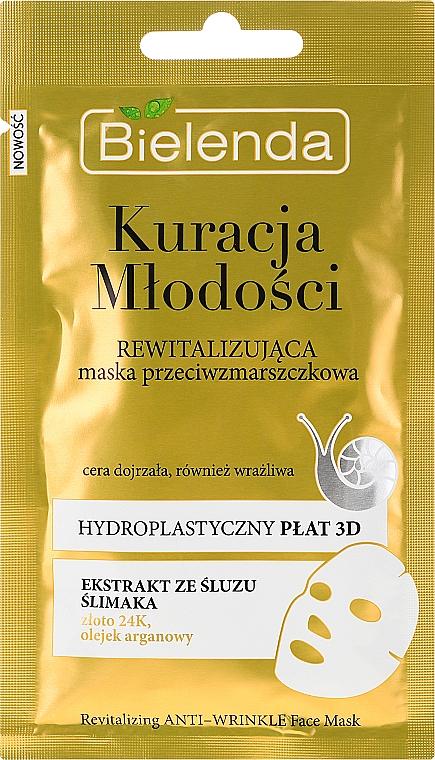 Arcmaszk - Bielenda Kuracja Mlodosci Face Mask