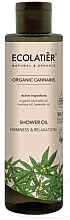 """Parfüm, Parfüméria, kozmetikum Tusfürdő olaj """"Rugalmasság és relax"""" - Ecolatier Organic Cannabis Shower Oil"""