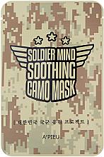 Parfüm, Parfüméria, kozmetikum Nyugtató maszk - A'Pieu Soldier Mind Soothing Camo Mask