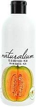"Parfüm, Parfüméria, kozmetikum Fürdő- és tusológél ""Dinnye"" - Naturalium Bath And Shower Gel Melon"