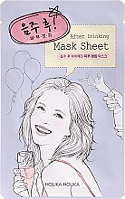 "Parfüm, Parfüméria, kozmetikum Szövetmaszk ""After Drinking"" - Holika Holika After Mask Sheet After Drinking"
