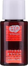 Parfüm, Parfüméria, kozmetikum Virágenzimeken alapuló tisztító víz - Whamisa Organic Flowers Cleansing Water (mini)