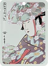 """Parfüm, Parfüméria, kozmetikum Szövet arcmaszk """"Aloe+Japáncseresznye"""" - Mitomo Aloe Cherry Blossom Facial Essence Mask"""