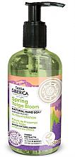 "Parfüm, Parfüméria, kozmetikum Természetes szappan ""Virágzó tajga "" - Natura Siberica Taiga Siberica Natural Hand Soap"