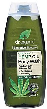 "Parfüm, Parfüméria, kozmetikum Tusfürdő ""Kender olaj"" - Dr. Organic Bioactive Skincare Hemp Oil Body Wash"