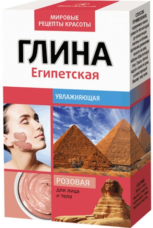 """Agyag arcra és testre """"Egyiptomi"""", rózsaszín - Fito Kozmetikum"""