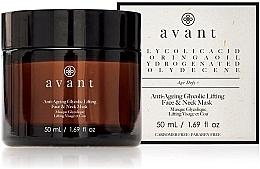 Parfüm, Parfüméria, kozmetikum Anti-age glikolsav lifting-maszk arcra és nyakra - Avant Skincare Anti-Ageing Glycolic Lifting Face and Neck Mask