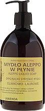 "Parfüm, Parfüméria, kozmetikum Folyékony szappan ""Levendula"" - Biomika Aleppo Liquid Soap"