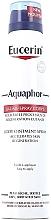 Parfüm, Parfüméria, kozmetikum Balzsam-spray testre - Eucerin Aquaphor Baume-Spray Corps